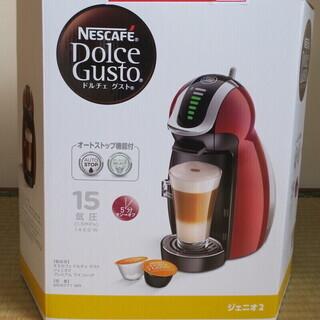 【新品未開封】ネスカフェ ドルチエグスト ジェニオ2 コーヒーメーカー