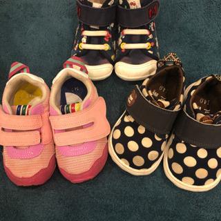IFME 女の子靴 14センチ
