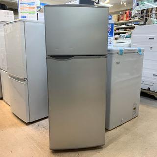 安心の6ヶ月保証付 SHARP 2016年製 2ドア冷蔵庫【トレ...