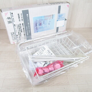 Z082 【未使用品】 パイプワゴン PW-4570(キッチンワ...