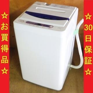 ヤマダ電機/YAMADA 2015年製 5kg 洗濯機 YWM-...