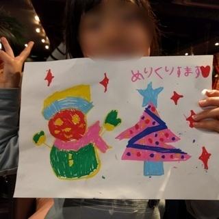 50名 クリスマスパーティ【シングルマザー・シングルファザー・予...