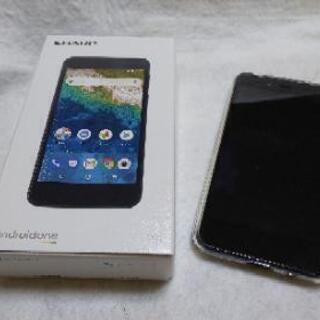 【本日限定】SIMロック解除済! ワイモバイル Android ...
