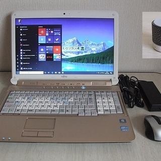 高速SSD240GB搭載 第二世代 Core i5-2520M ...