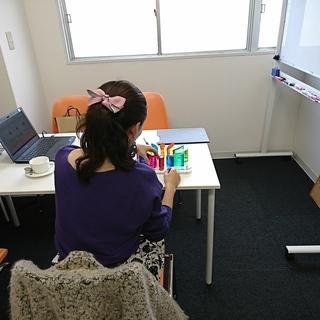 キレイデザイン学 体験コース まずはあなたの魅力をお伝えし…