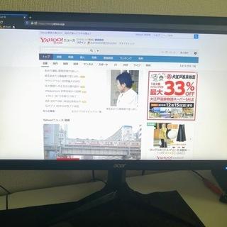 購入後2週間 Acer ゲーミングモニター KG251QGbmi...