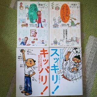 本 まとめ売り 3