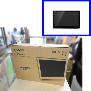 新品 SHARP/シャープ AQUOS/アクオス ポータブル液晶...