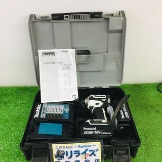 マキタ TD171DRGX インパクトドライバー 【リライズ野田...