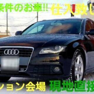 ⭐③人気車種⭐アウディA4アバントクワトロ2.0T 4WD⭐プッ...