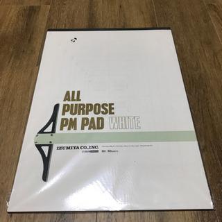 PMパッド ホワイト B3 デザイン用紙