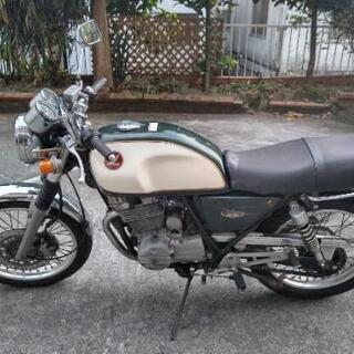 Honda GB250 クラブマン