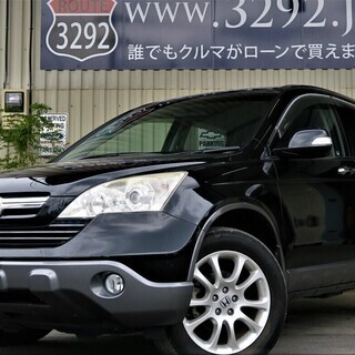 ☆誰でも車がローンで買える☆ CR-V ZL