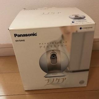 Panasonic パナソニック】ナノケア ナイトスチーマー E...