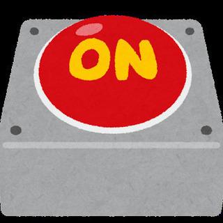☆岡山市内で寮付き!!残り若干名☆未経験歓迎!ボタンを押すだけカ...