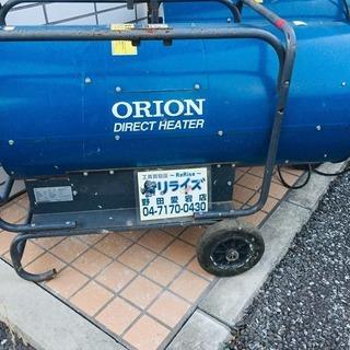 オリオン HPD36-L ジェットヒーター【リライズ野田愛宕店】...