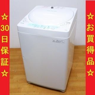 東芝/TOSHIBA 2013年製 4.2kg 洗濯機 AW-7...