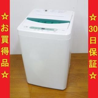 ヤマダ電機/YAMADA 2015年製 4.5kg 洗濯機 YW...