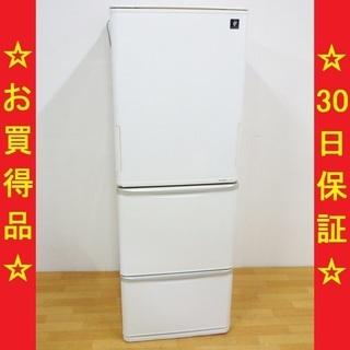 シャープ/SHARP 2013年製 350L 3ドア冷蔵庫 両開...