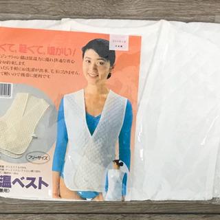 未使用品 男女兼用 保温ベスト