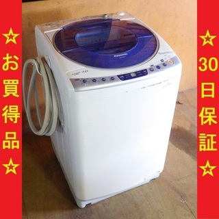 パナソニック/Panasonic 2012年製 7kg 洗濯機 ...