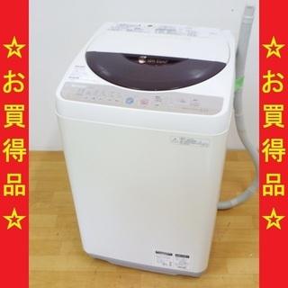 シャープ/SHARP 2010年製 6kg 洗濯機 ES-GE6...