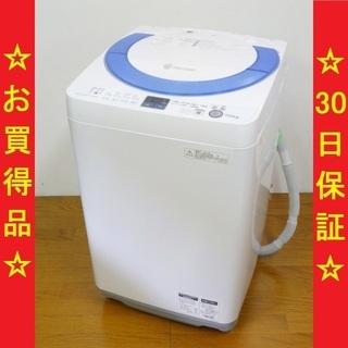 シャープ/SHARP 2012年製 7kg 洗濯機 ES-GE7...