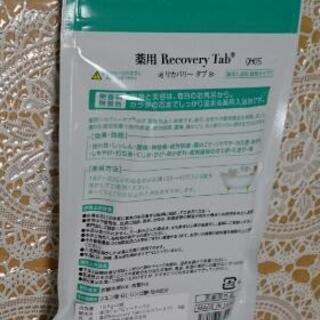 (炭酸)薬用入浴剤