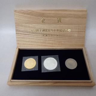 未使用★希少★天皇陛下御在位六十年記念貨幣★昭和六十一年★十万円...
