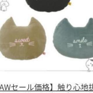 クッション 猫🐾新品