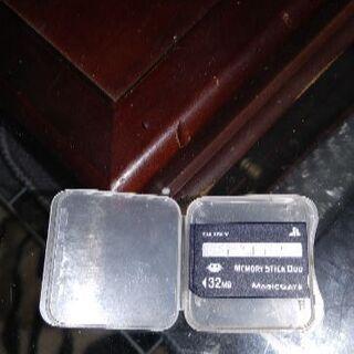 SONY PSP MEMORY STICK DUO