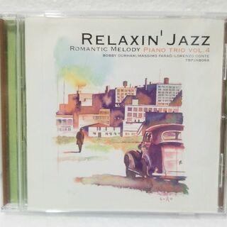 RELAXIN' JAZZ PIANO TRIO vol.4