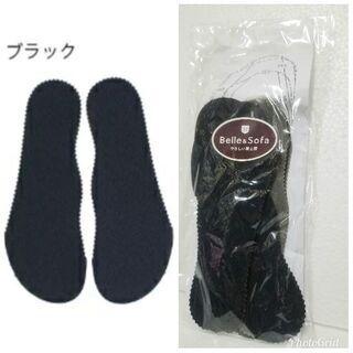【やさしい靴工房 Belle & Sofa】 ◆吸汗性抜群の中敷...