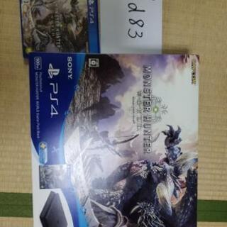 PS4 モンスターハンタースターターパック