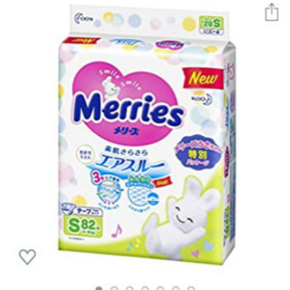 【1袋半あります】メリーズ テープオムツ Sサイズ