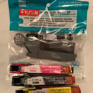 【未使用】Canon  リサイクルインク4色
