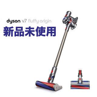 【新品】Dyson SV11コードレスクリーナー v7 flu...