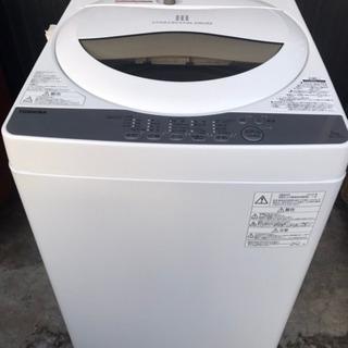 東芝(TOSHIBA)全自動洗濯機 AW-5G6   2018年製