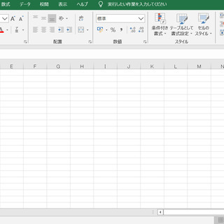 ノートパソコンを売ります! 富士通 FMV S904/J
