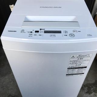 東芝(TOSHIBA)全自動洗濯機 AW-45M7 2019年製