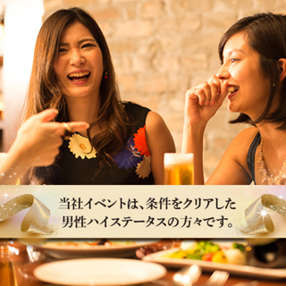 12月20日(金) 【既婚者限定】【既婚者サークル初めての方中心...