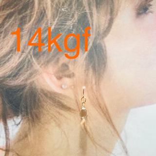 【45】 ハンドメイド スモーキークォーツ 14kgf