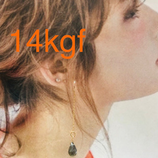 【46】 ハンドメイド ラブラドライト 14KGF