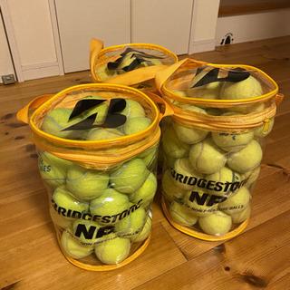 中古テニスボール/300個