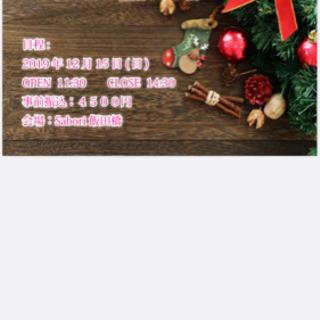 予防医学朝活クリスマスランチ会
