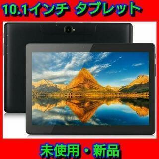 【最終セール!】Excelva タブレット 10.1インチ デュ...