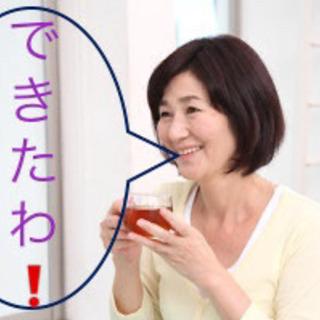 *\(^o^)/*守口ハングルカフェ☕️ - その他語学