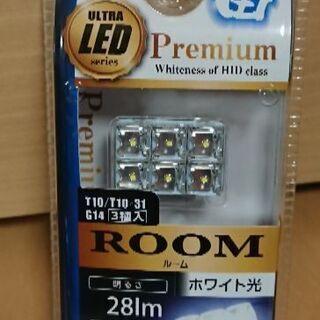 未使用未開封 ROOM LED 6灯