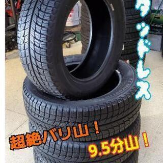 ◆SOLD OUT!◆工賃コミコミ☆超絶バリ山15インチスタッド...