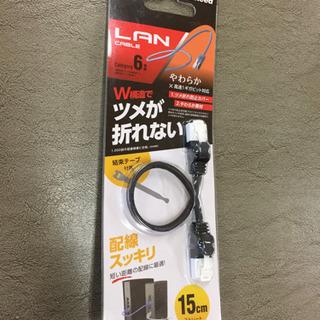 未使用 約700円程度 エレコム LANケーブル